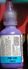 Picture of PURPLE FABRIC PAINT